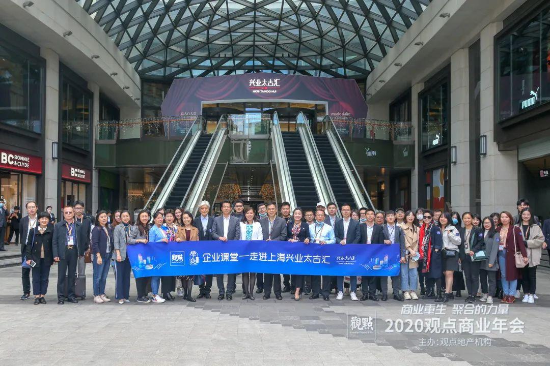 走进上海兴业太古汇 探寻高端商业的重生与未来