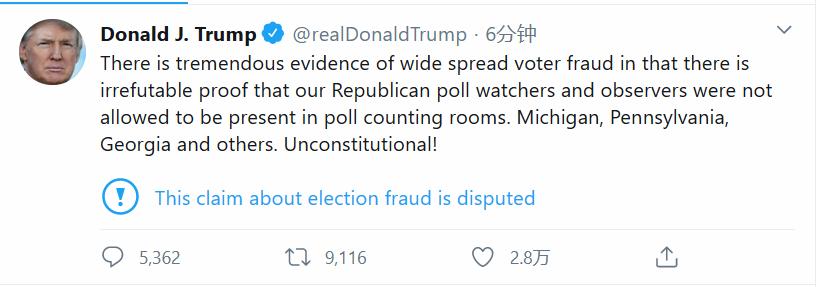 特朗普推特刚发,就被贴上了标签……