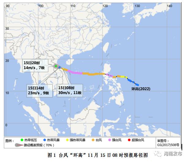 """""""环高""""将于15日中午前后登陆越南,海南环岛高铁恢复开行图片"""