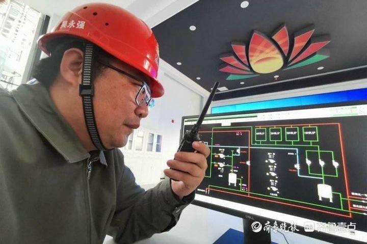"""""""西兴""""再添能源新动力 济南西部11万用户今冬供暖""""再保险"""""""