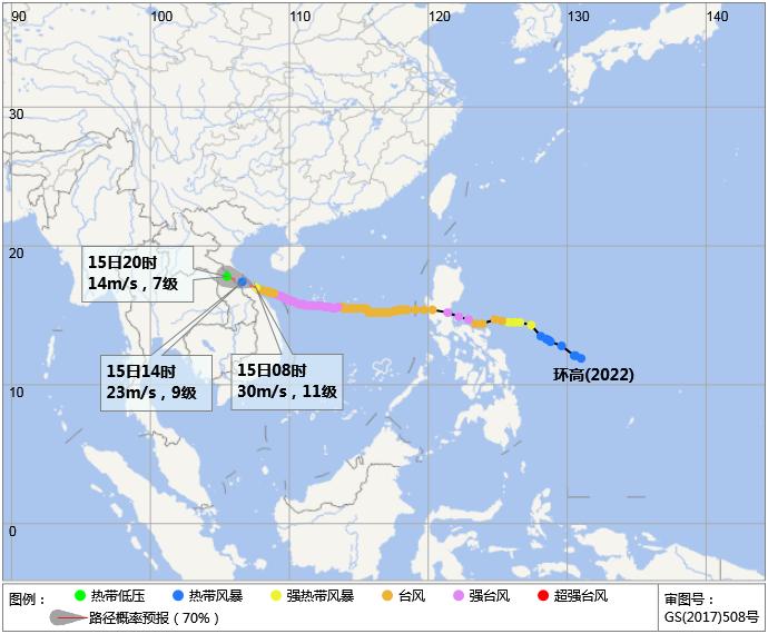 """""""环高""""将于15日中午前后登陆越南 今日海南有较强风雨图片"""