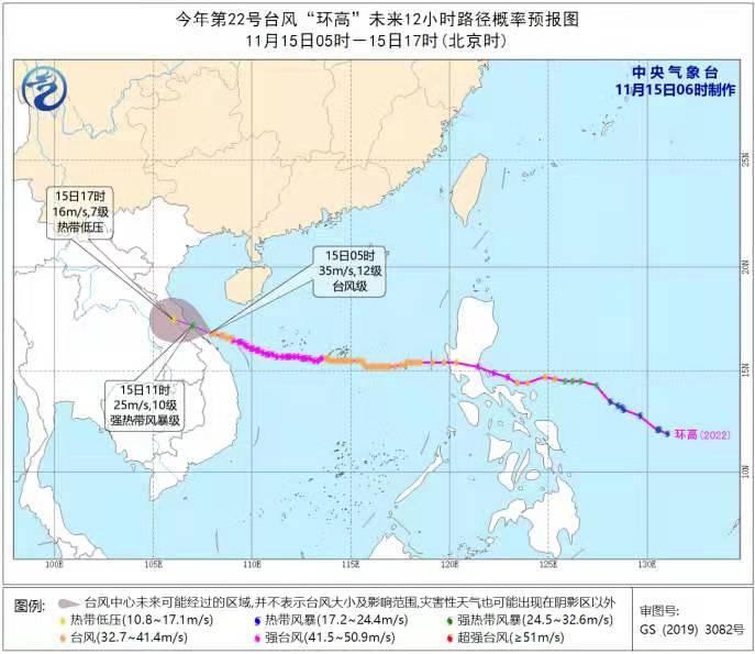 """""""环高""""减弱为强热带风暴 海南环岛高铁恢复开行图片"""