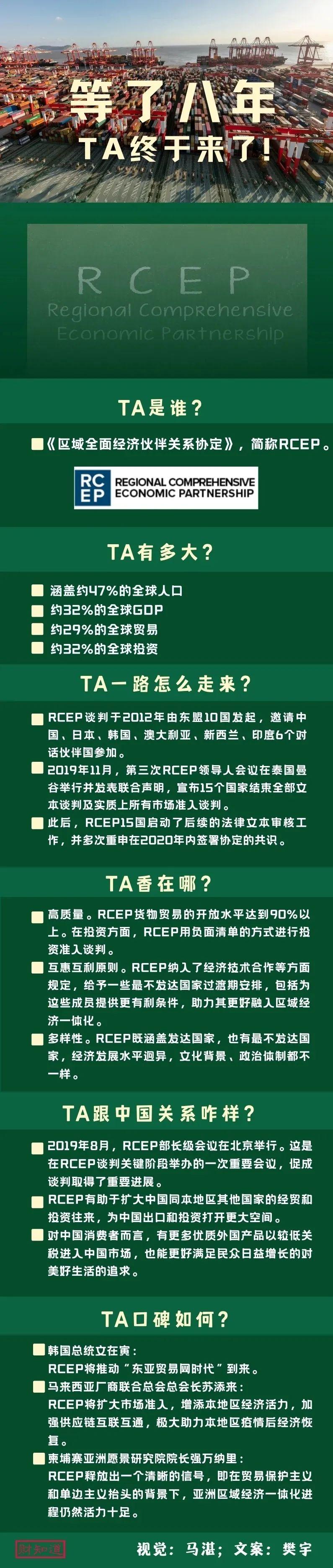 中国移动入股的科技股获百家机构调研 透露新签订单等重磅信息