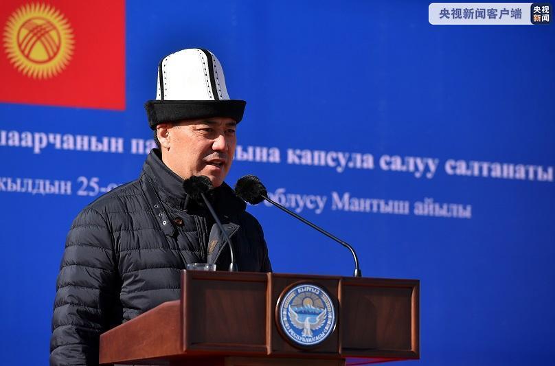 扎帕罗夫辞去吉尔吉斯斯坦代总统职务以参加总统选举