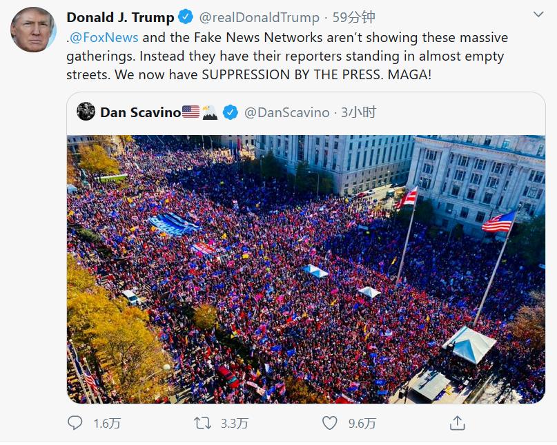 """特朗普""""声援""""华盛顿集会 俄媒称""""现场爆发混战"""