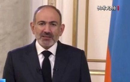 亚美尼亚称挫败暗杀总理帕希尼扬的图谋 多人被捕