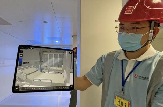 香港特区政府发展局局长:感谢中央政府协助修建临时医院
