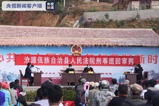 云南一男子运送5人偷越国边境 被判有期徒刑一年零六个月图片