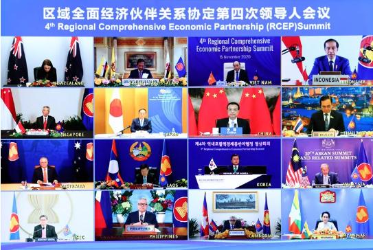 签了!全球最大自贸协定达成,东博会发挥重要作用图片