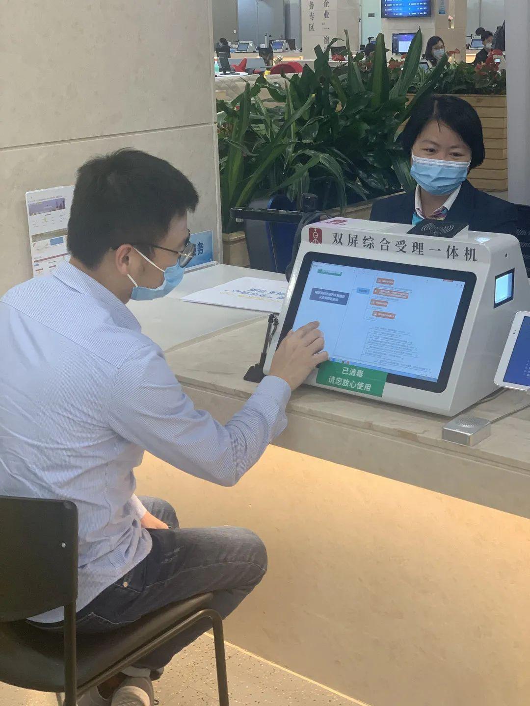 上海:即日起,这8个服务事项实现全市通办图片