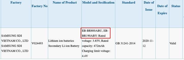 三星Galaxy Buds Beyond耳机曝光 预计与S21一同发布