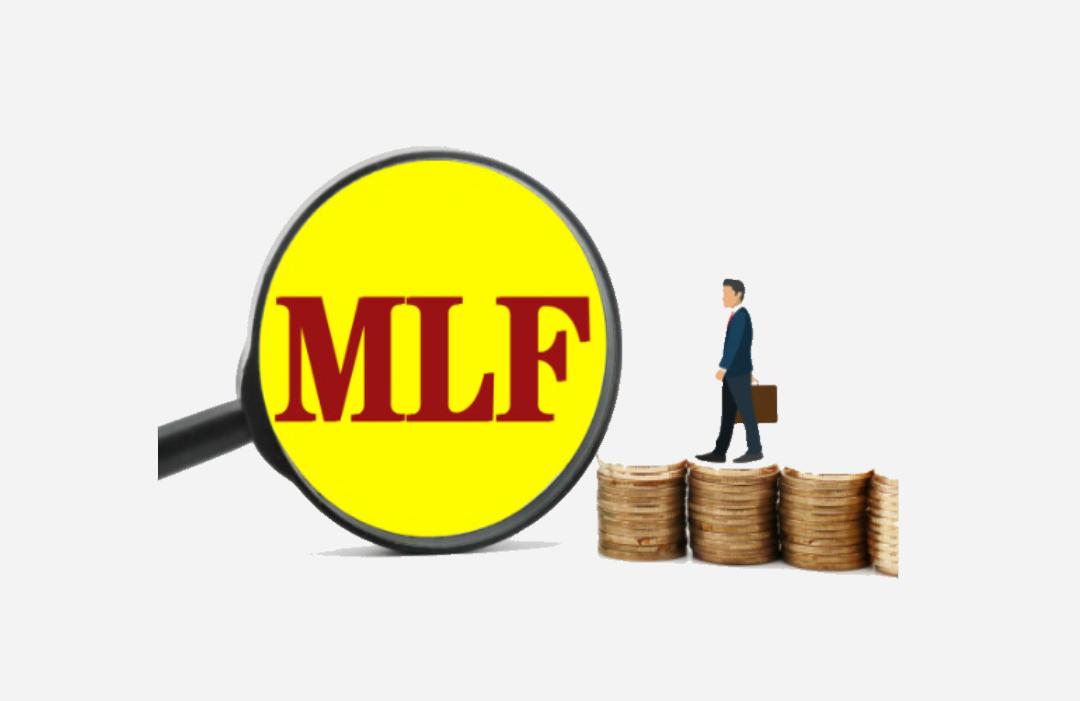 央行连续四个月超额续作MLF 对LPR有这些影响