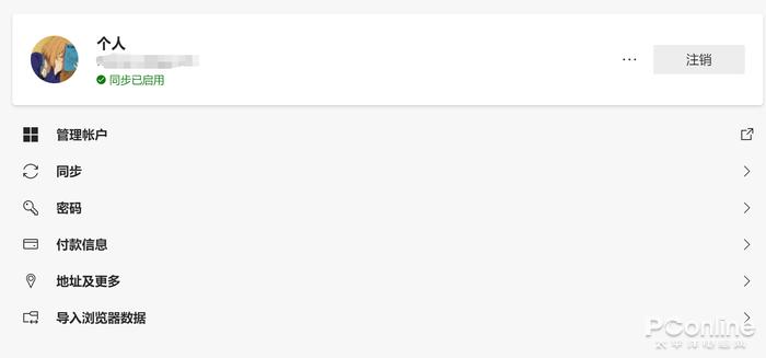 Edge首次突破10%!微软这次能挑战Chrome吗