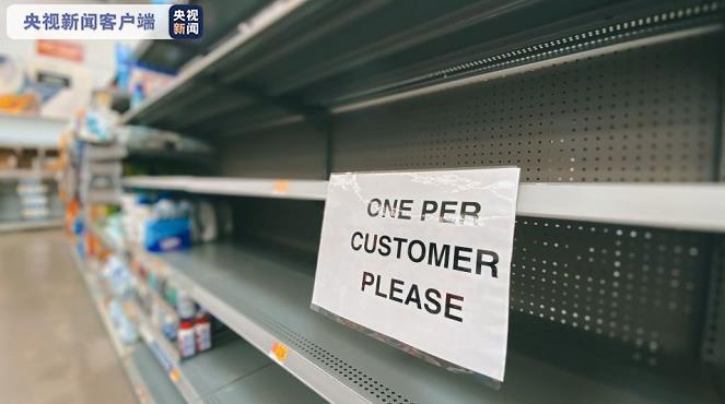 疫情持续恶化 美国多家连锁超市对部分商品恢复限购