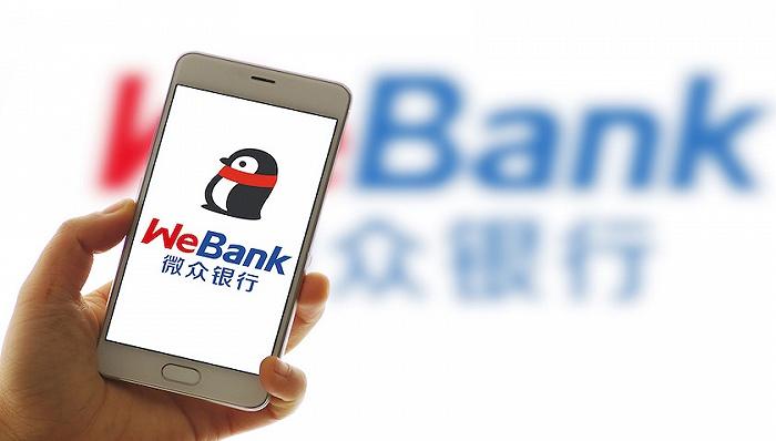 卷入蛋壳公寓破产传闻 微众银行公告称合作租金贷暂不上征信