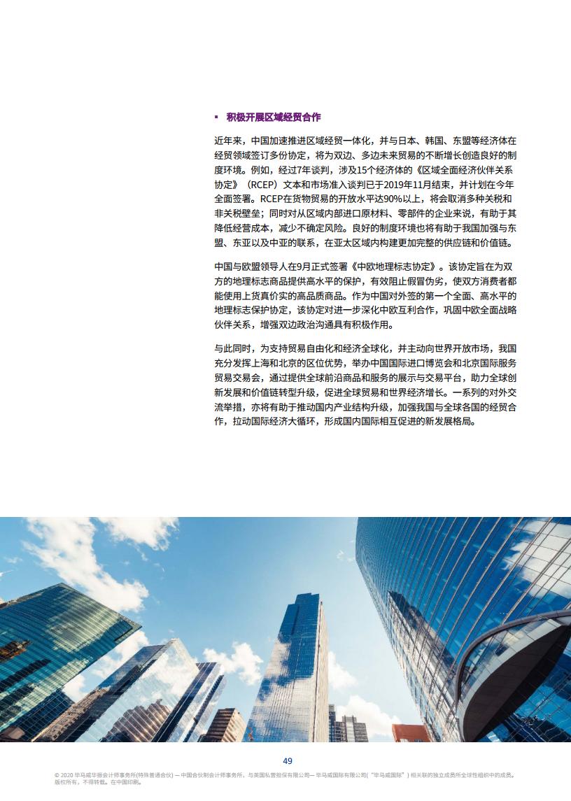 中国2020一季节gdp_中国gdp变化图