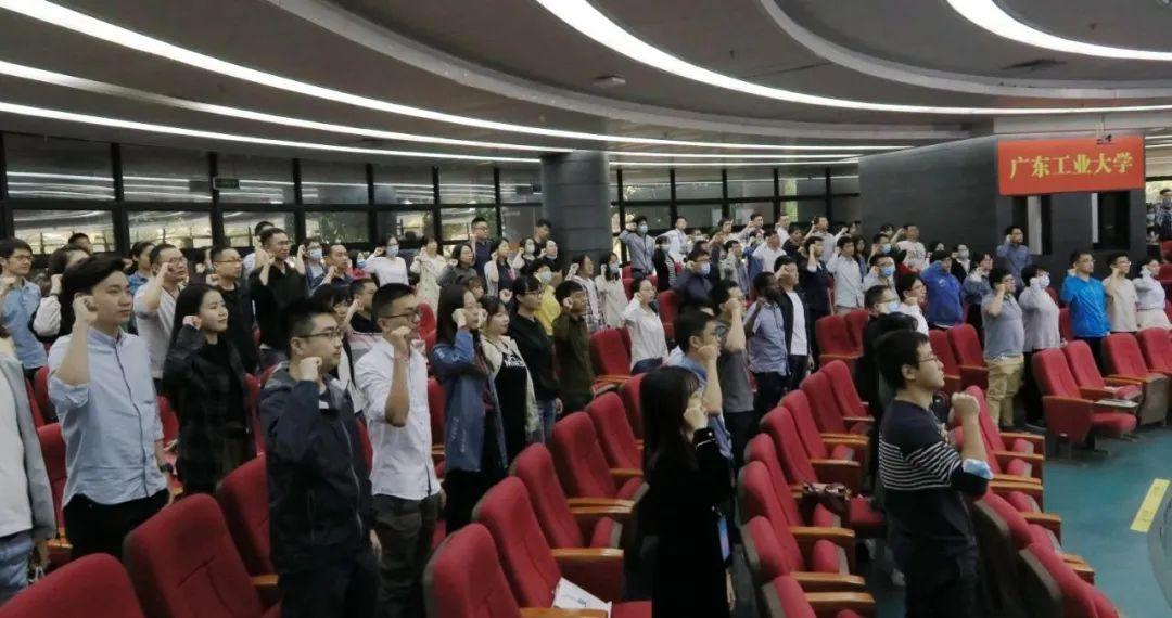 253名新教工加入广工!图片