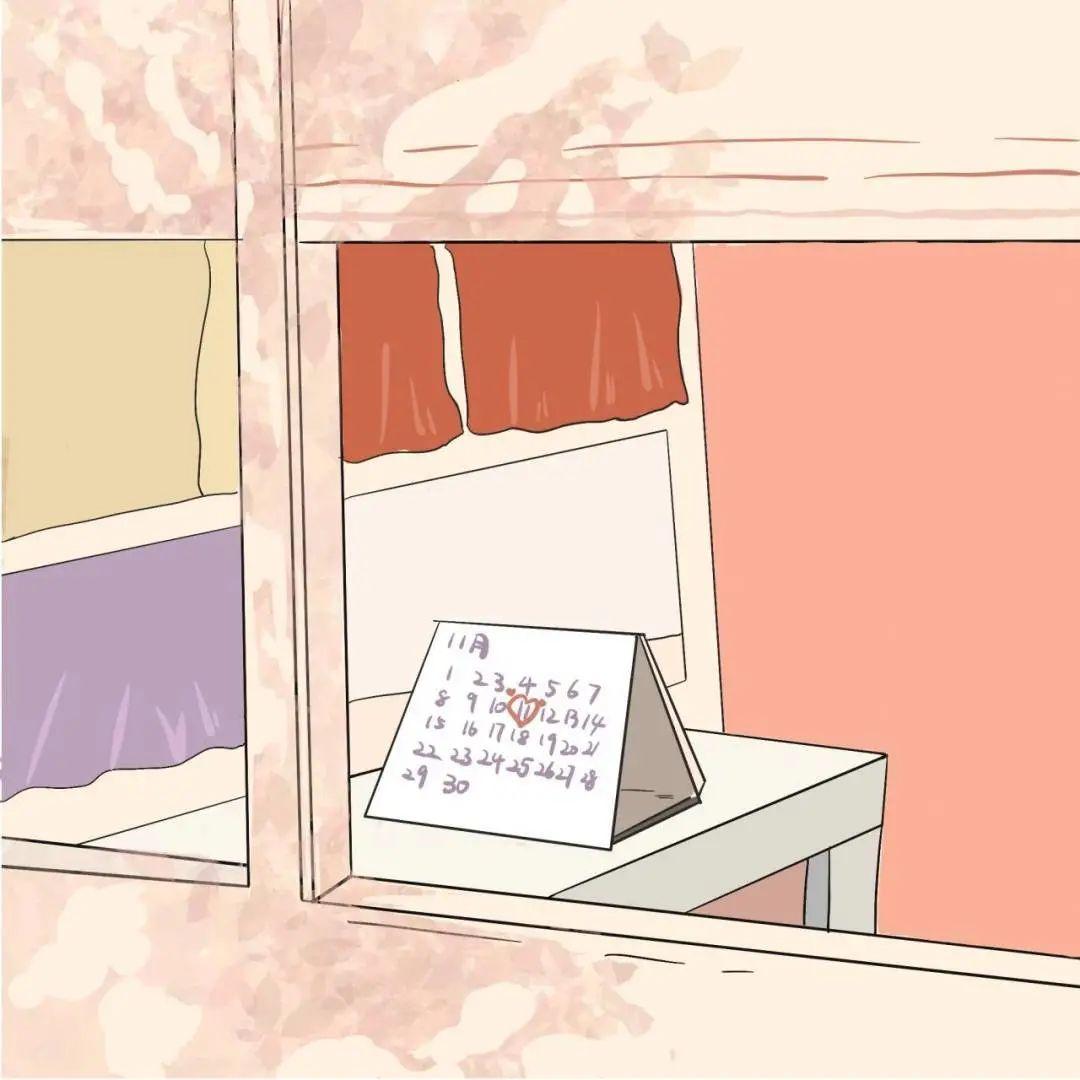 """""""您有一个包裹到达青岛科技大学,请尽快领取!""""图片"""