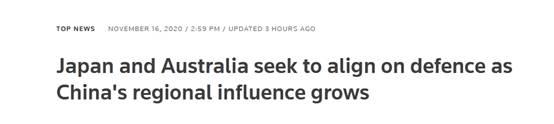 """外媒称日澳将签署""""历史性防卫条约"""",又扯上中国"""