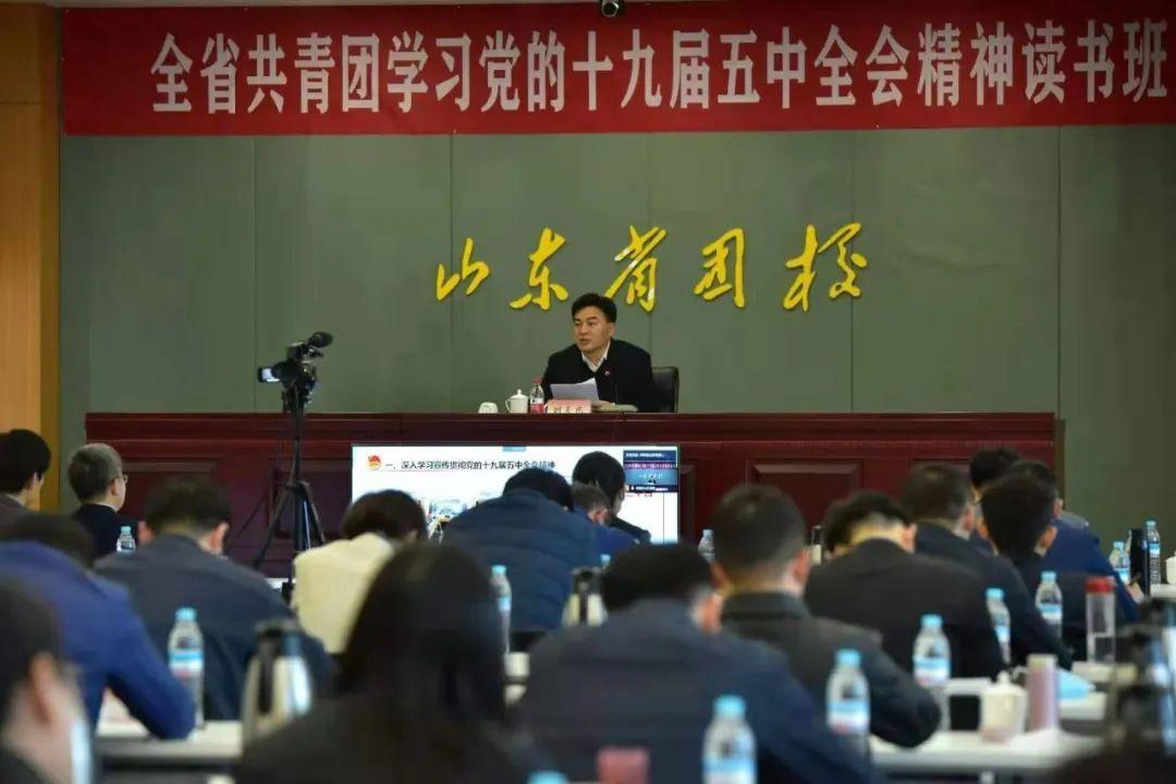青岛理工团学干部多种形式参加全省共青团学习党的十九届五中全会精神读书班图片
