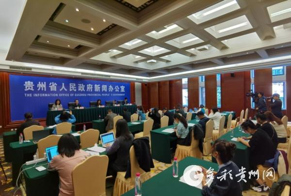 贵州省搬迁群众看病就医有保障覆盖率达到100%图片