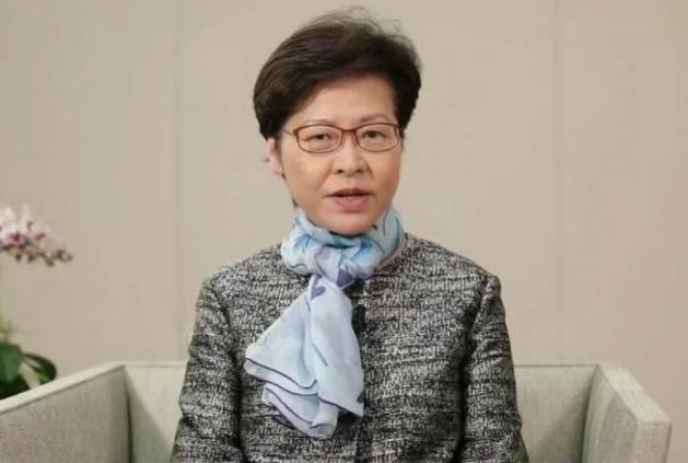 林郑月娥将发表《施政报告》 包括几项重要举措图片