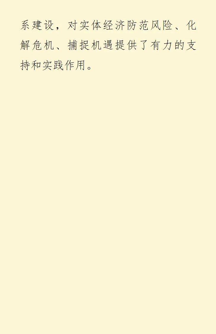 【上期所】国际铜上市前瞻——江铜、云铜、阳谷祥光的分享