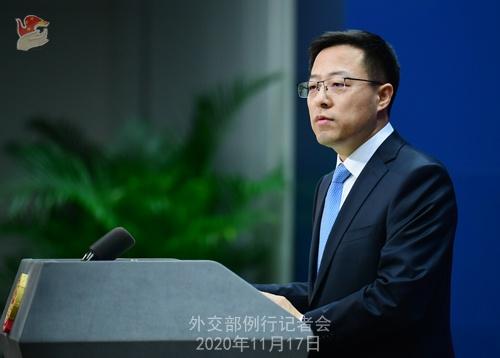 2020年11月17日外交部发言人赵立坚主持例行记者会图片