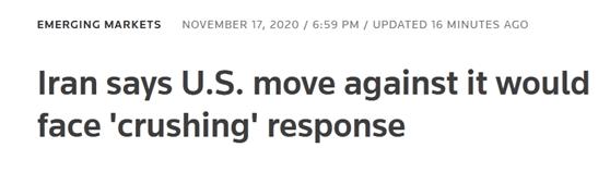 """特朗普要攻击伊朗""""主要核设施""""?伊朗发言人:任何攻击都将面临""""毁灭性回应"""""""