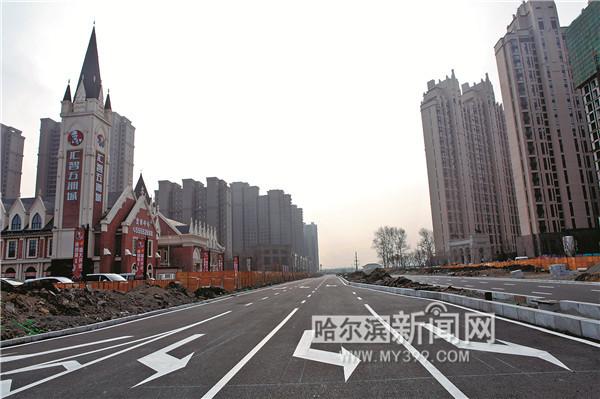 哈尔滨市主城区东部7条道路陆续通车 助力城市东部商贸物流等产业发展图片