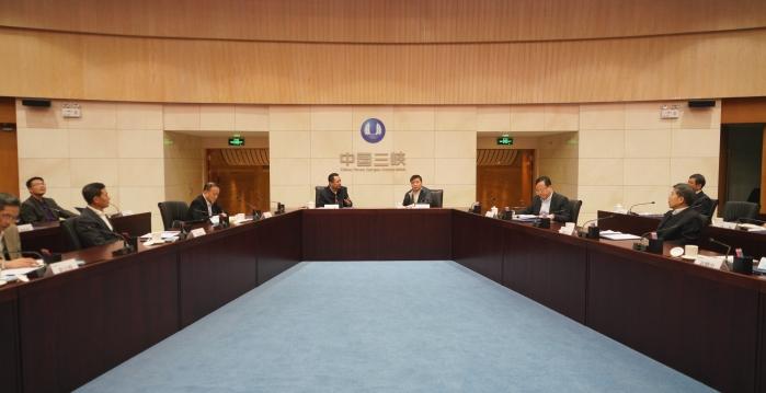 三峡集团与国家开发银行座谈