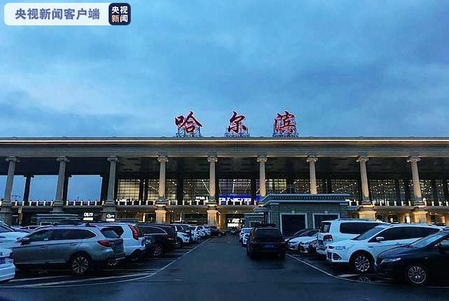 强降雪来袭!黑龙江哈尔滨机场取消50架航班图片