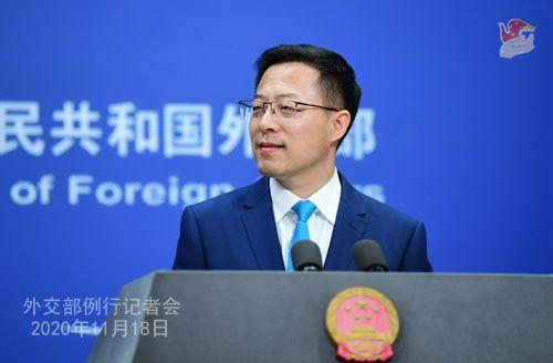2020年11月18日外交部发言人赵立坚主持例行记者会图片