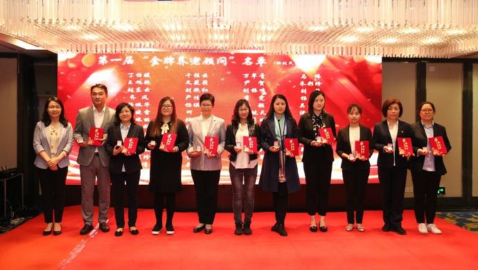 """打造""""有温度""""的养老服务,上海这50名""""金牌顾问""""今天受到表彰图片"""