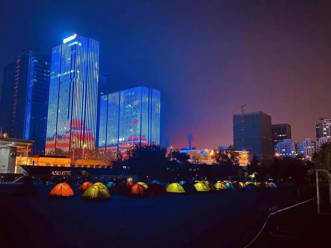 中國科大躍動青春文藝季開幕式暨帳篷節順利舉辦圖片