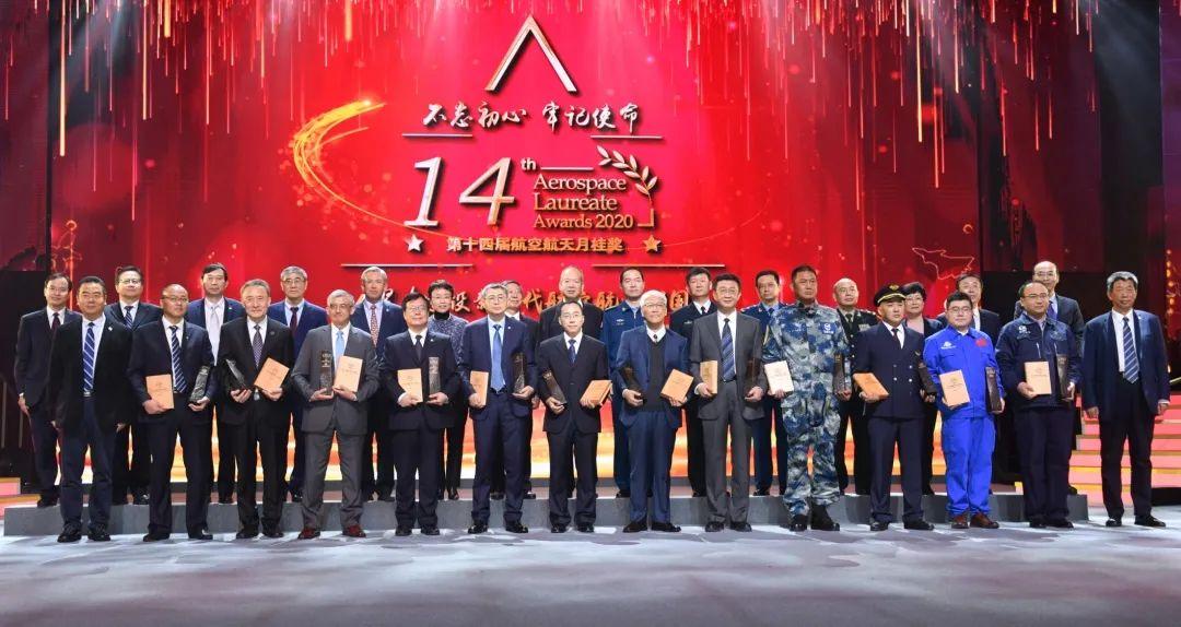 6位西工大人荣获这个航空航天领域重要奖项!图片