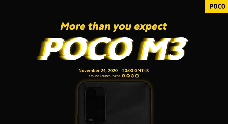 官宣:小米POCO M3将于11月24日发布,为Redmi Note 10 4G重塑版