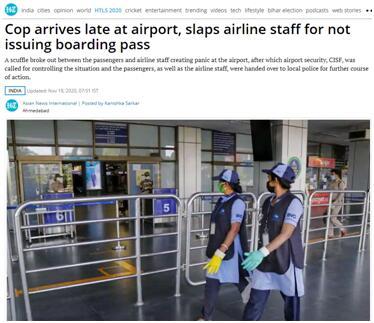 赶飞机迟到被拒发登机牌 印度警察怒甩航空公司员工耳光