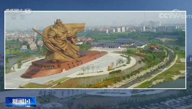 """荆州巨型违建""""关公像""""拆还是迁?专家提出建议图片"""