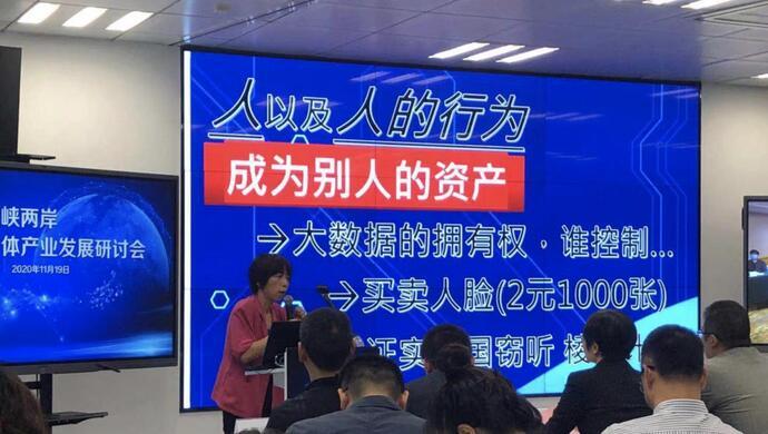 黄智贤上海谈台湾中天新闻被关:悲伤的一天,面对邪恶我们永不妥协、绝不让步图片