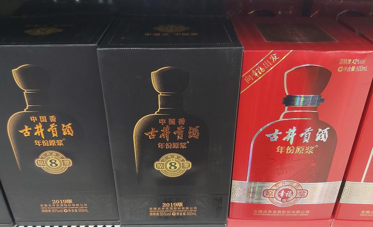 古井贡酒没有新故事:困守安徽、全国化失利、收购烂尾