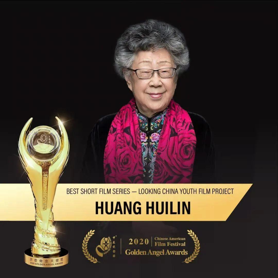 又获国际奖项!十年,600多名外国青年通过这个项目,用影像记录真实中国!图片