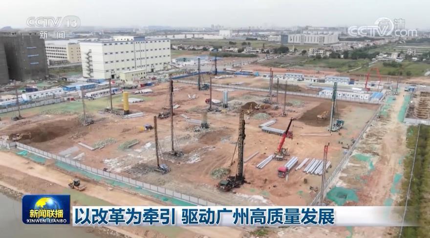 以改革为牵引 驱动广州高质量发展图片