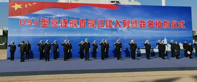 055南昌舰正式服役,无论外界如何抹黑,战力世界第一毋庸置疑
