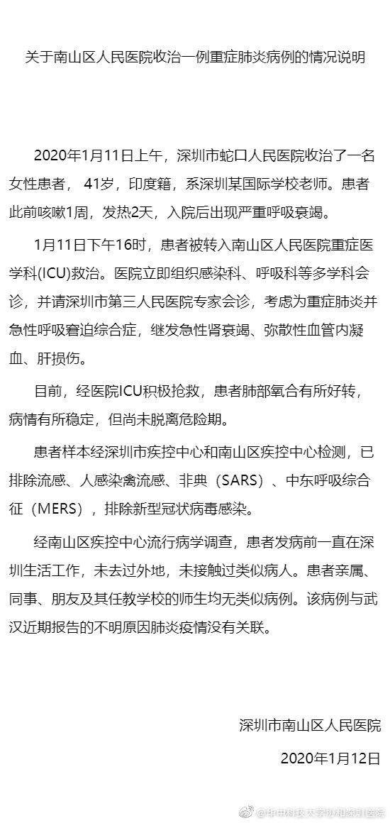 http://www.szminfu.com/shenzhenlvyou/37192.html