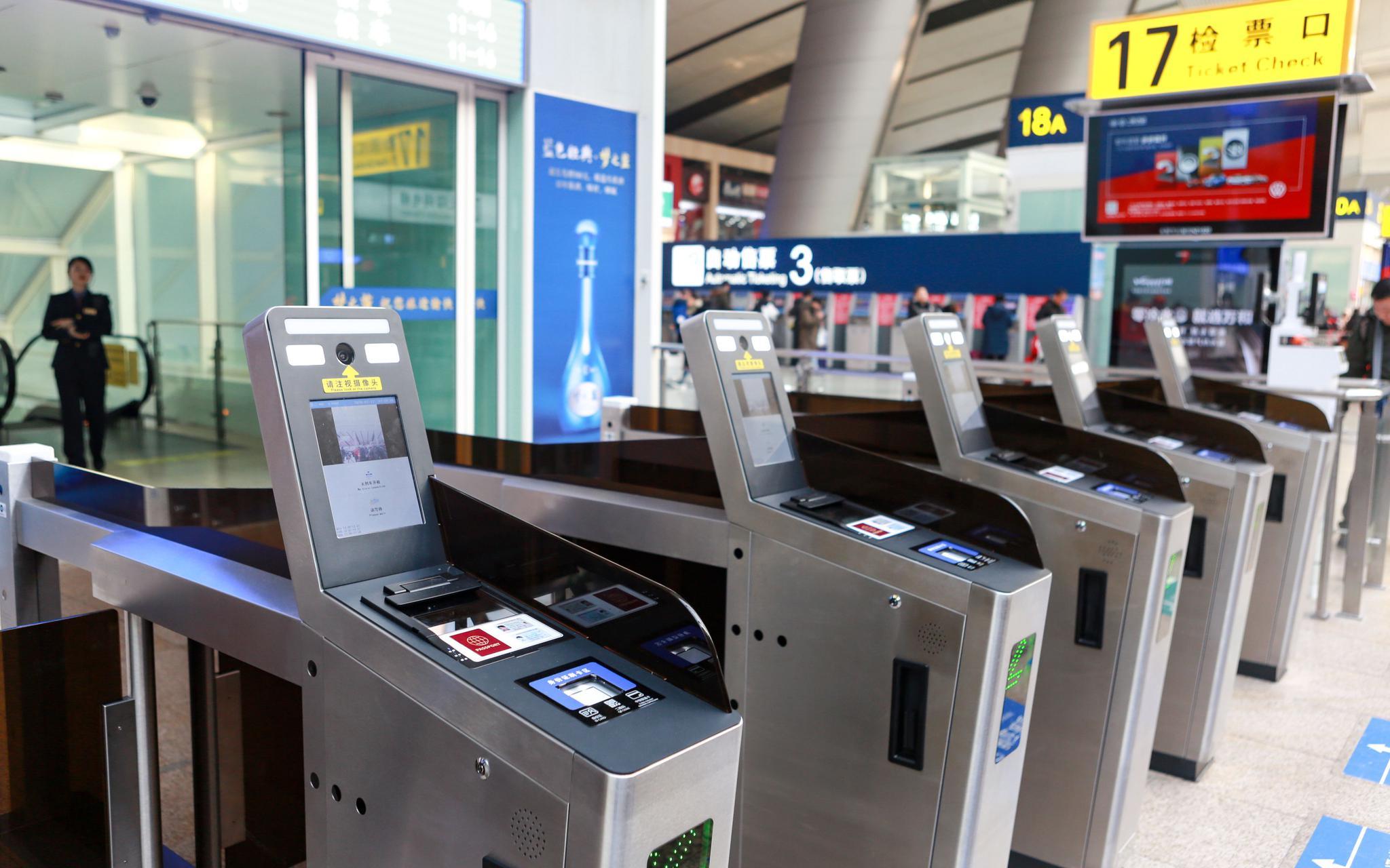 北京南站实名制检票闸机换新 电子客票识别速度更快图片