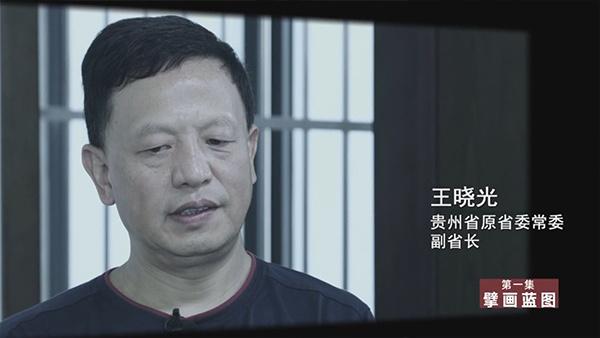 王晓光被查细节获披露:家中有一间房子堆满茅台酒图片