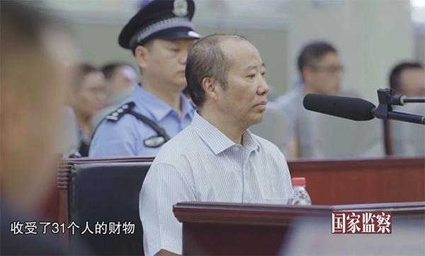 袁仁国被查细节:违规为王三运等办理茅台酒经营权图片