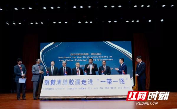 外籍首席科学家荣获中国国际科学技术合作奖