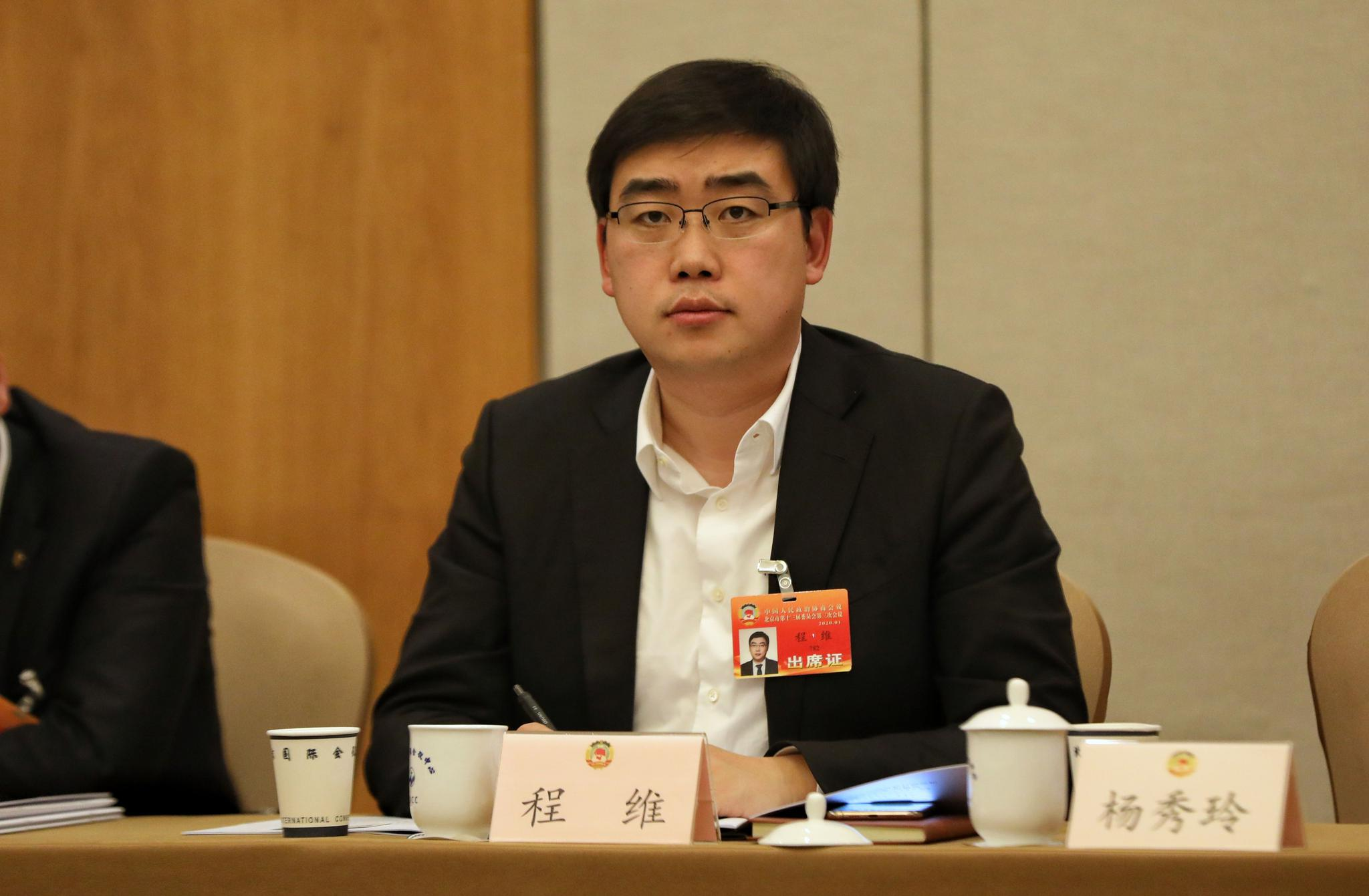 政协委员程维:交通新业态可以更多参与城市治理规划图片